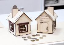 House coins safe